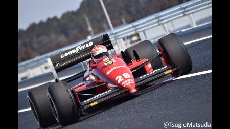 松田次生さんがフェラーリのF1マシンをドライブ@新名神高速道路鈴鹿パーキングエリア