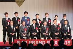 190225 NARグランプリ 受賞者記念撮影-01