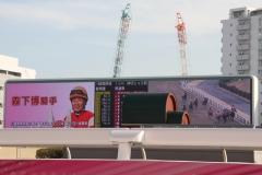 190225 森下博騎手最年長勝利記録更新インタビュー-01