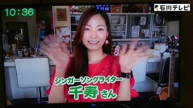 リフレッシュじゃんけん (2)