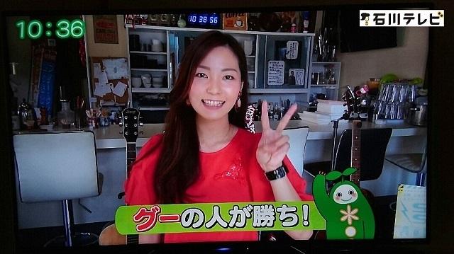 リフレッシュじゃんけん (3)
