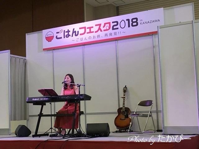 ごはんフェスタ (4)