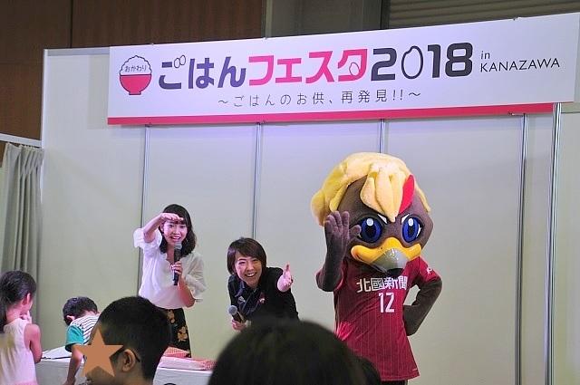 ごはんフェスタ (10)