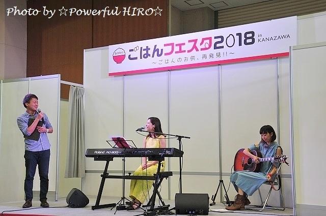 ごはんフェスタ (12)