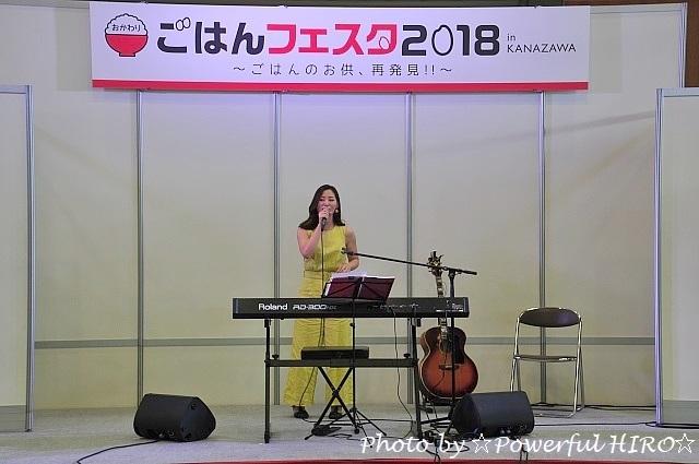 ごはんフェスタ (23)