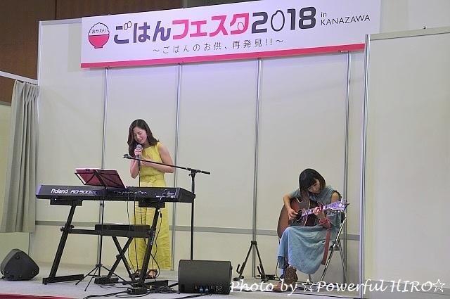 ごはんフェスタ (33)