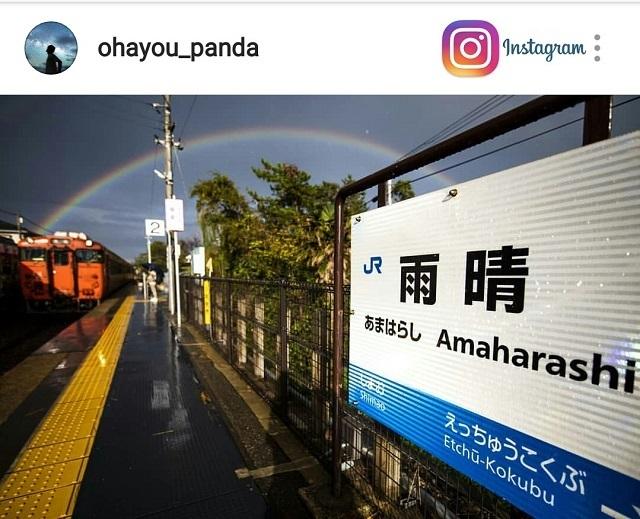 紹介 Instagram (2)