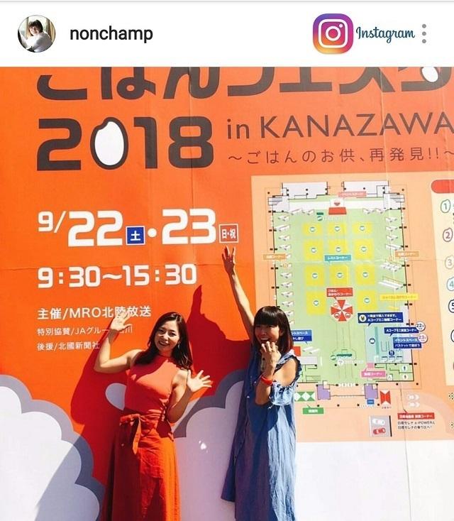 Instagram_20181030133420167.jpg