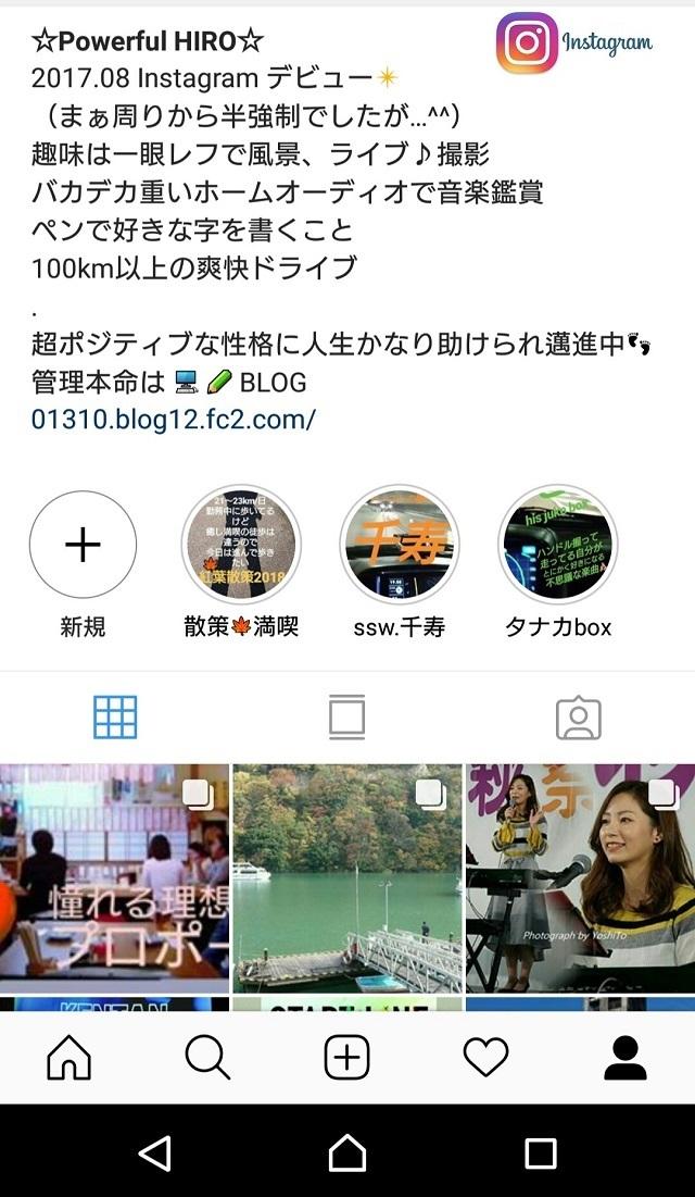 Instagram_201811191417141f9.jpg