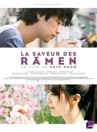 RAMEN_120_FC[1]