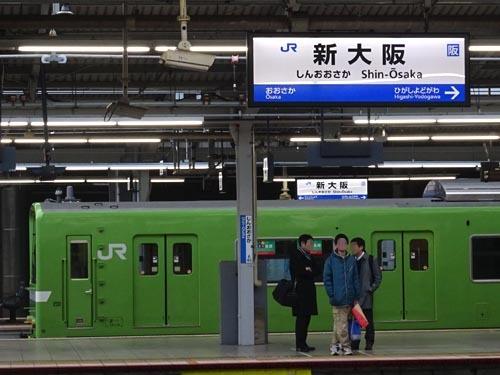 21新大阪