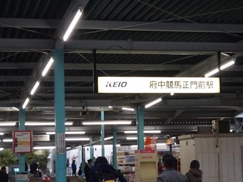 01正門前