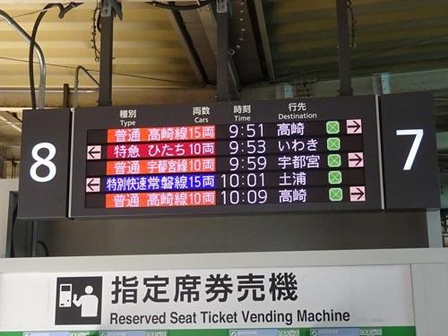 02東京2