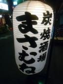 P1170911.jpg