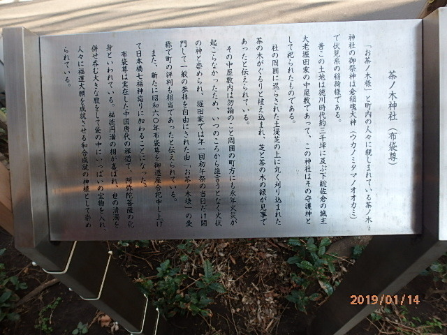 P1140053.jpg