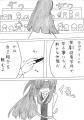 マモから×BC 漫画 1