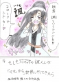 マモから×BC 漫画 2