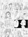 マモから×BC 漫画 4