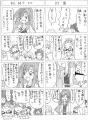 マモから×BC 漫画 3