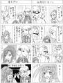 マモから×BC 漫画 5
