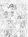マモから×BC 漫画 6