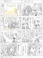 マモから×BC 漫画 8