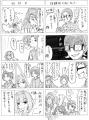 マモから×BC 漫画 7