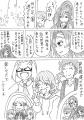 マモから×BC 漫画 10