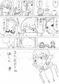 マモから×BC 漫画 12