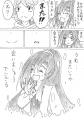 マモから×BC 漫画 11