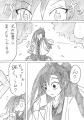 マモから×BC 漫画 13
