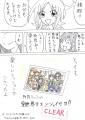 マモから×BC 漫画 14(ラスト)