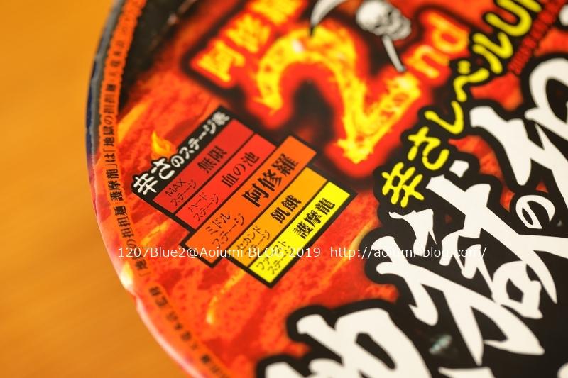 5D4_5671a_190216_1207Blue.jpg