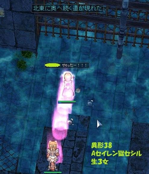 igyo38.jpg