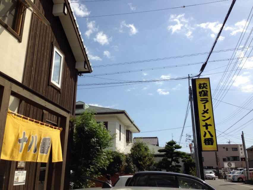 荻窪ラーメン 十八番【十八番ラーメン】 @浜松市東区和田町