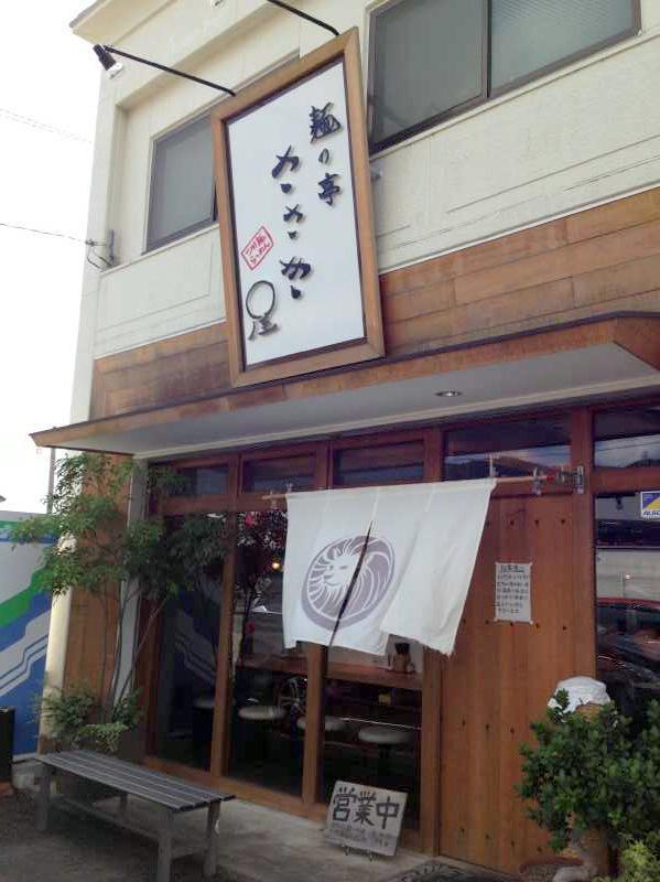 麺の亭 ささき屋【ちょい辛 コク旨ら~めん】 @愛知県豊橋市