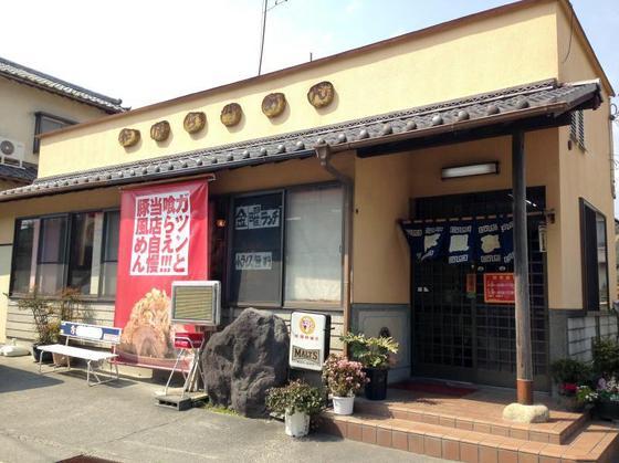 拉麺  豚風亭【ちきんらぁめん】  @静岡市清水区