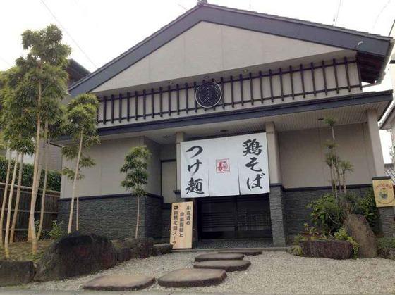 ガチ麺道場【鶏の中華そば】  @愛知県豊川市