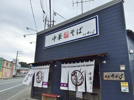 麺屋  さすけ【丸鶏醤油そば】【烏賊煮干しそば(かけ)】  @掛川市