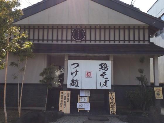 ガチ麺道場【鶏そば煮干し醤油】  @愛知県豊川市