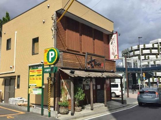 支那そばや  本店【塩らぁ麺】  @神奈川県横浜市戸塚区