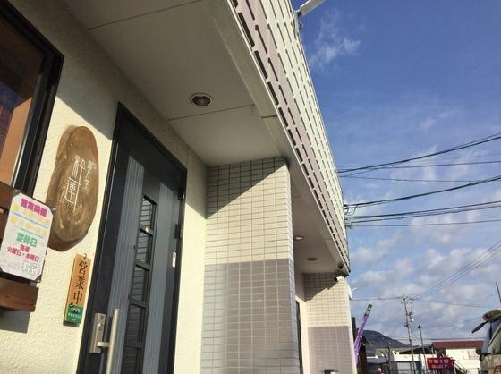 麺's食堂 粋蓮【牡蠣の琥珀らぁ麺】  @焼津市