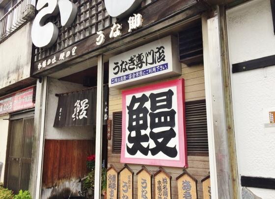麺屋  KAZU-G【丸鶏白湯そば(醤油)】  @浜松市西区舘山寺町