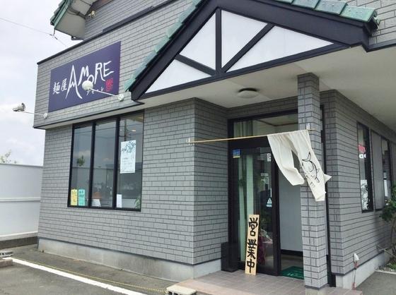 麺屋  AMORE【バリ鰹らーめん】  @浜松市浜北区寺島