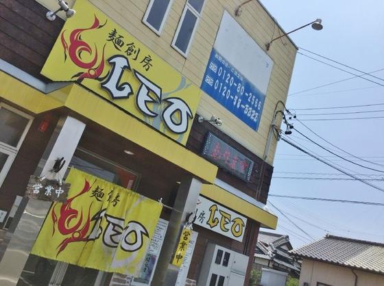 麺創房  LEO【黄金(塩)】  @焼津市
