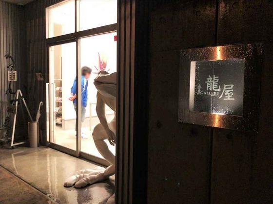 麺家  獅子丸【伊勢海老らぁめん】  @愛知県名古屋市中村区