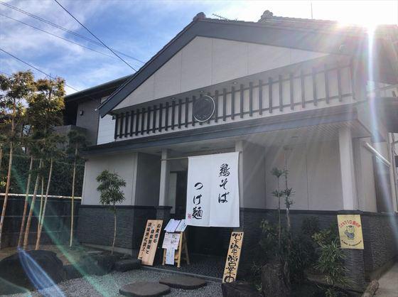 ガチ麺道場【つけ麺淡麗節ノ汐(大盛り)】  @愛知県豊川市