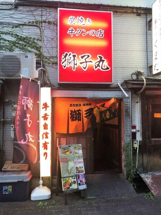 彩食酒麺  しゃもじ【軍鶏のつみれ塩ラーメン】  @浜松市中区神明町