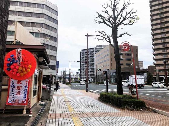 らぁ麺  十六【十六らぁ麺】【鶏豚卵】  @浜松市中区早馬町