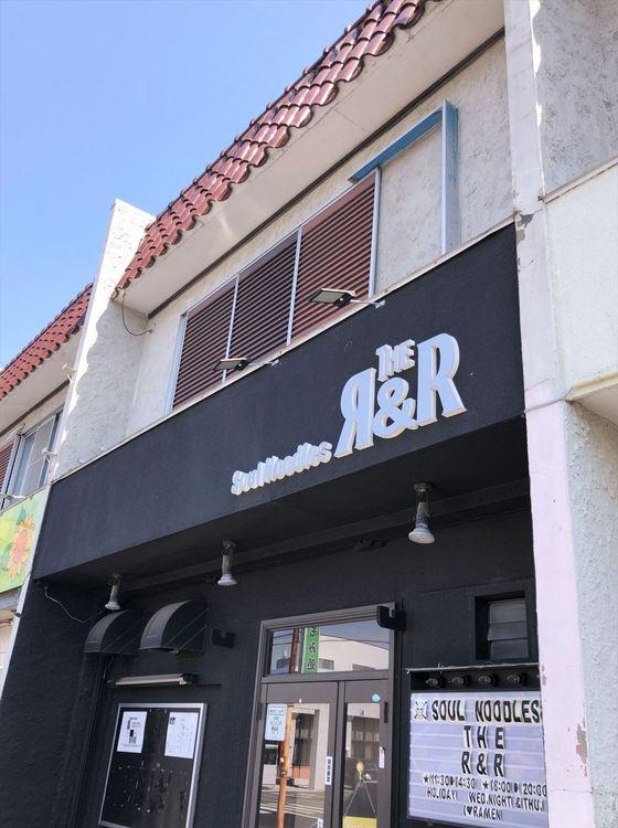 Soul Noodles THE R&R【勝浦タンタンソバ】  @浜松市東区篠ケ瀬町